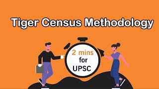 Tiger Census Methodology