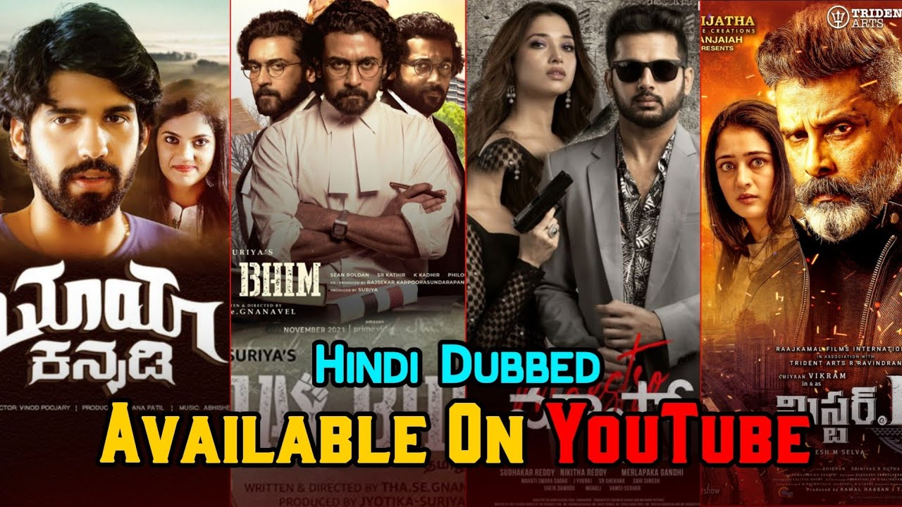 Download 8 New South Biggest Hindi Dubbed Suspense Thriller Movies Available On YouTube   Jai Bheem   New2021