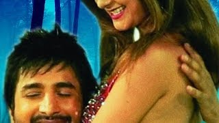 Sunchhu Timile Malai Bhulna Aateko - Nepali Movie BINDAAS 2 [Female Version]