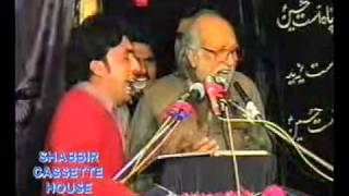 Ali Wali A S Ke Pyar Main Shafaqat Mohsin Kazmi