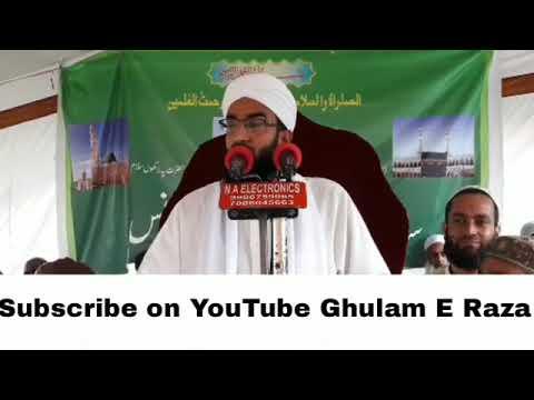 Maulana Shaykh Abdul Rasheed Dawoodi Sahab at Kupwara 12 August 2018