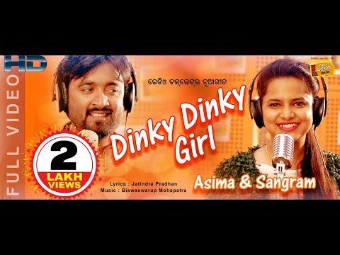 Dinky Dinky Girl    Asima & Sangram    New Odia Song    Radio Choklate