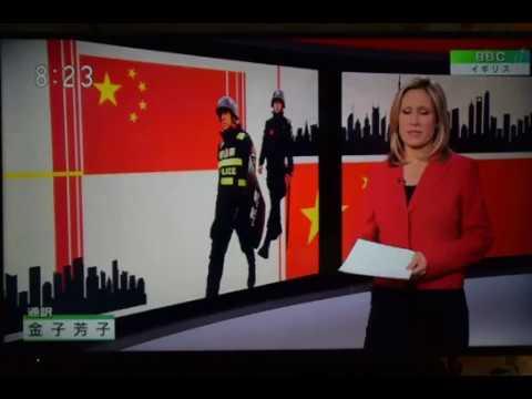 Human rights in Xinjiang, China - by BBC