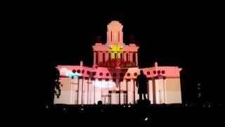 ВДНХ Круг света Лазерное шоу 10 октября 2014. Открытие