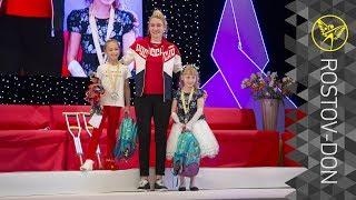 Влада Бобровникова на концерте ко Дню защиты детей