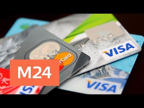 Банк теньков ru кредит потребительский