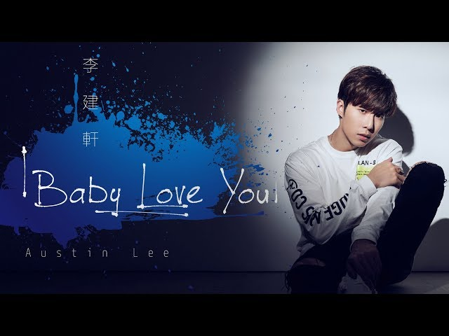 Austin李建軒【 Baby Love You】Official music Video