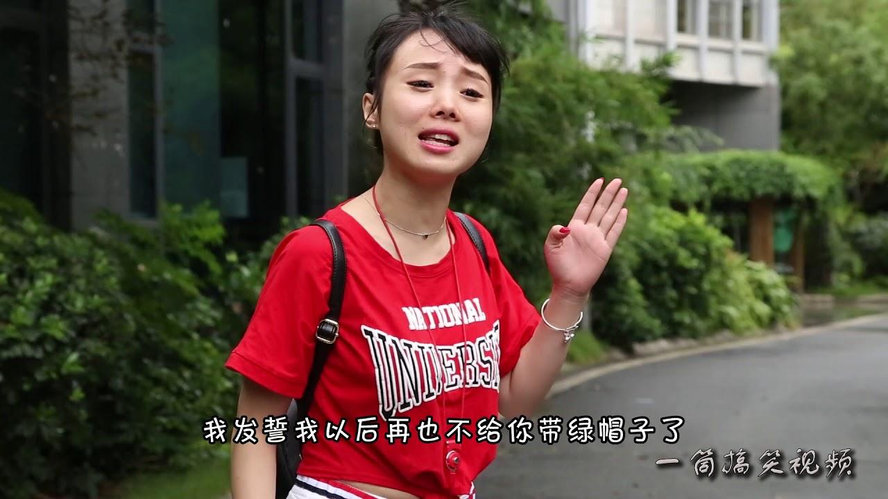 6四川方言:我想谈一场永不分手的恋爱,有那么难吗