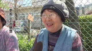 2016.4.3~O.A.ウィークリーすみだ 墨田区の介護予防事業について、山本...