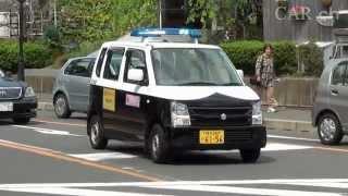 鎌倉市の防犯パトロールカー(青パト) スズキ ワゴンR