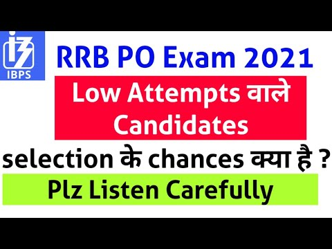Very Disappointed with RRB PAPER 1 August   Lower Attempts in Prelims paper
