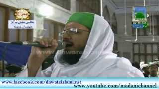 Salat o Salam DawateIslami - Mustafa Jane Rehmat pe lakhon Salam