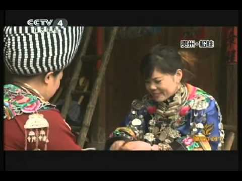 Traditional Chinese Folk Song