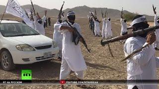 Бесконечная война: 15 лет со дня ввода американских войск в Афганистан