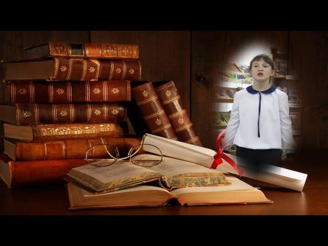 Изображение предпросмотра прочтения – АлинаЛобода читает произведение «Книги в красном переплете» М.И.Цветаевой