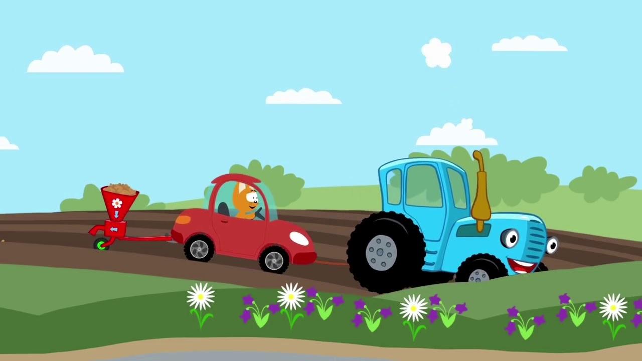 Котенок и волшебный гараж Мультфильм про Синий трактор ...