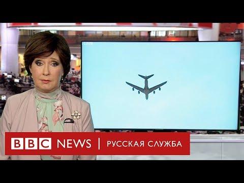 Труп с неба: что происходит с безбилетниками в непассажирских отсеках самолета