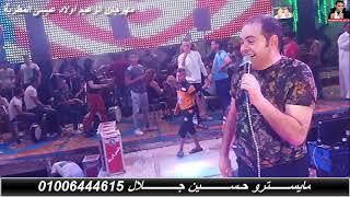 حســـــين جـــــــلال🎹طه عبدالعزيز🎤أنا نمرة واحد فى الجراح😁مع نجوم الرقص الشرقي مهرجان الزعيم أولاد📹