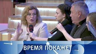 Украина в поисках врага. Время покажет. Выпуск от 12.07.2017