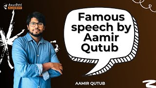 Famous speech by Aamir Qutub Hony Secretary Aligarh Muslim University Students Union