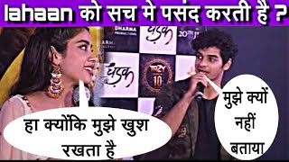 Dhadak titile song launch Event full hd video,Sridevi's Daughter Janhvi kapoor ,ishaan khattar