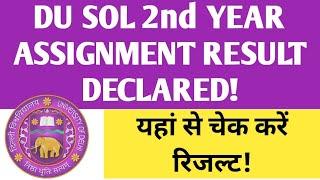 DU SOL 2nd YEAR RESULT DECLARED 2020! DU SOL 2nd YEAR ASSIGNMENT RESULT DECLARED! DU SOL RESULTS!
