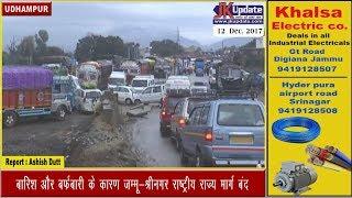 Jammu Srinagar Highway Closed After Snowfall, Rain