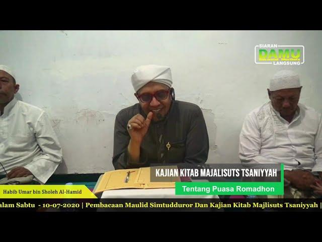 Kajian Kitab Majaalisuts Tsaniyyah 2020-07-10 - Pahala Puasa Romadhon