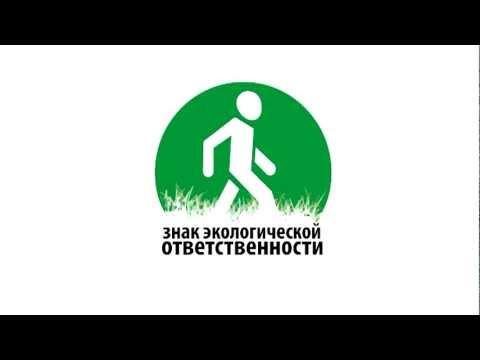 маркировка экологических знаков-реферат