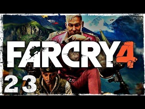 Смотреть прохождение игры Far Cry 4. #23: В обороне.