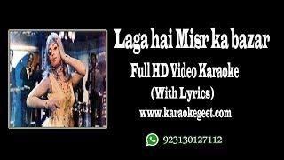 Mehd hHasan-Laga hai misr ka bazar Video Karaoke with lyrics