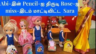 மண்வாசனை - Episode 115 Abi-இன் Pencil-ஐ திருடி Rose-ஐ miss-இடம் மாட்டிவிட்ட Sara | Classic Mini Food