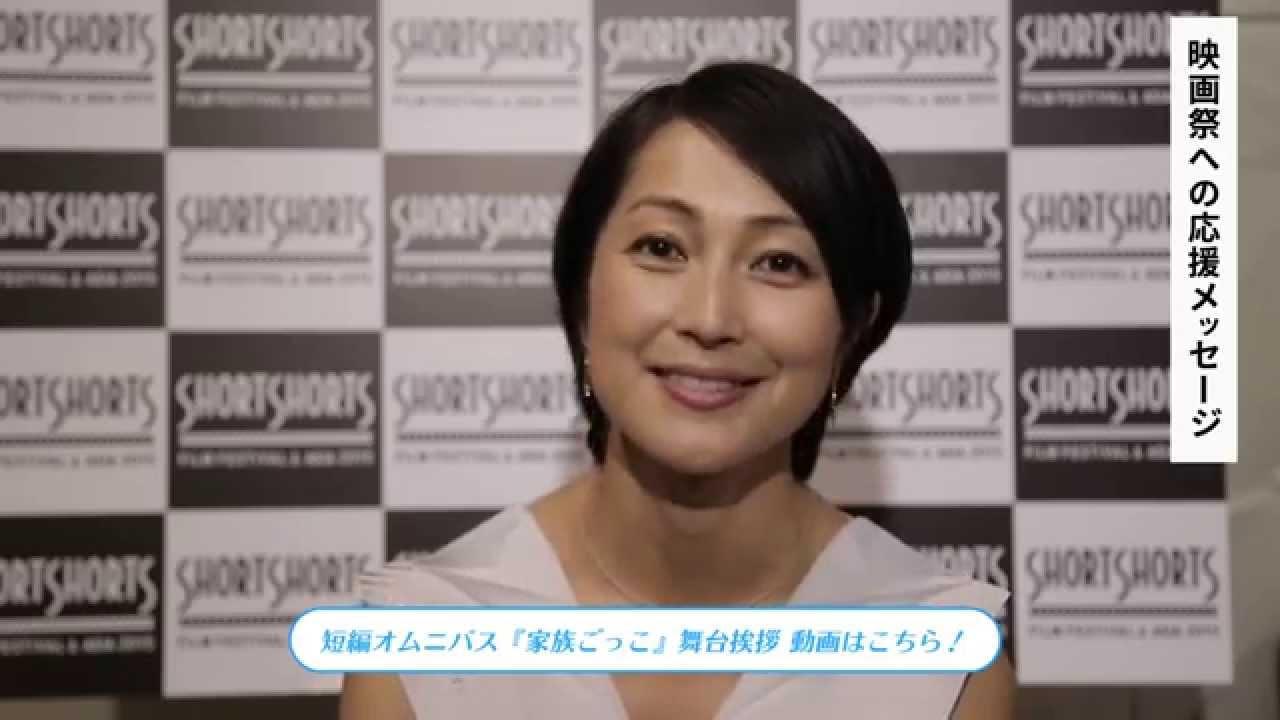 鶴田真由さんよりショートショー...