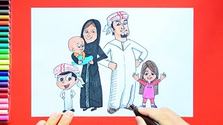 How to draw and color an Emirati Family