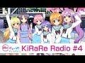 Re:ステージ! ドリームデイズ♪生放送「KiRaRe Radio」#4