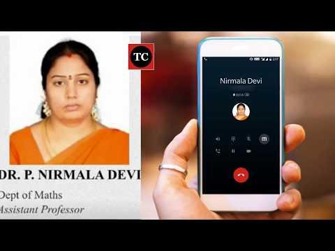கல்லூரி மாணவிகளிடம் அந்த விசயத்தை செய்தால் பணம் தருவதாக பேசிய ஆசிரியை | Nirmala Devi Audio