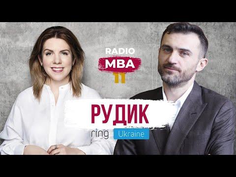 Радіо MBA —