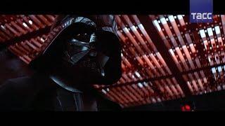 Давным давно, в одной очень далекой Галактике…   легендарным  Звездным войнам  40 лет