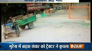 Video: Loaded Tractor Mows Down Bike Rider in Morena - India TV