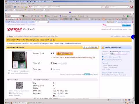 How to buy items from Yahoo Japan Auctions.