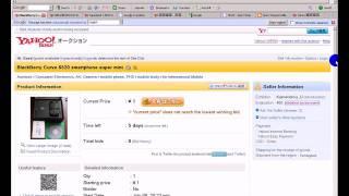 Japan Shopping Service Online Thumbnail