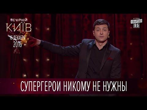 Игра престолов 2 сезон все серии 2012 смотреть сериал