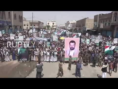 Yemen: Thousands march for Houthi chief al-Sammad killed in airstrike