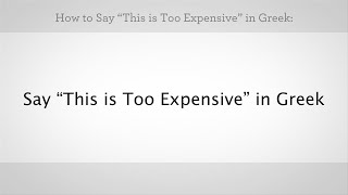 """How to Say """"This Is Too Expensive"""" 