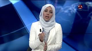المبعوث الأممي يطلع مجلس الأمن غدا عن نتائج زيارته لصنعاء وعدن