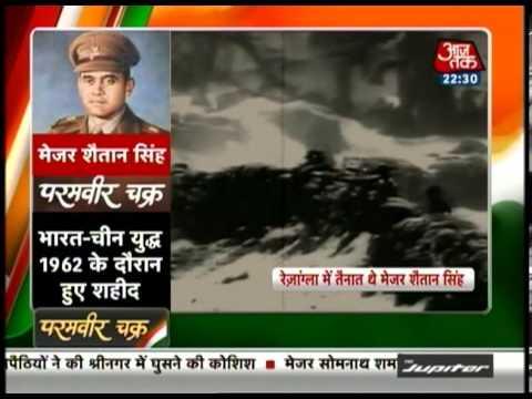 Param Vir Chakra - Major Shaitaan Singh