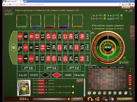 Интернет казино с рублевыми ставками