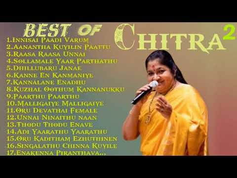 Download Chitra |Love Melody Songs Jukebox| Chithra super hot best audio jukebox|Radio pattu audio collection