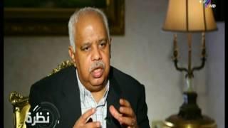 """كارثة..""""مكافحة المخدرات"""": المصريون شربوا بـ720 مليون جنيه حشيش خلال 8 شهور فقط"""