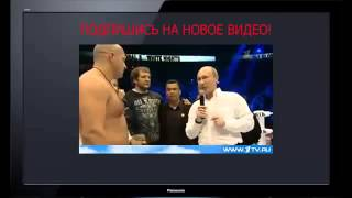 Последний бой Фёдора Емельяненко